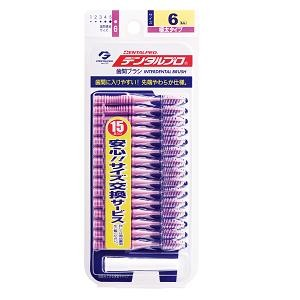 I-shaped Interdental Brush Size 6 (15 pk.)