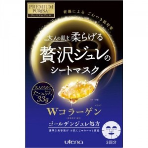 Golden Jelly Mask CC