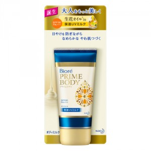 Prime Body UV Milk