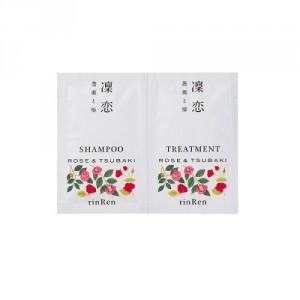 Remedial Trial Set Rose & Camellia