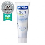 Nivea Soft Skin Care Cream
