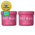 Oh! Baby Body Smoother 2pc. Set