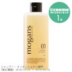 Non-Silicone Amono Acid Shampoo (Rich & Floral)