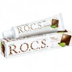 R.O.C.S. チョコレートミント