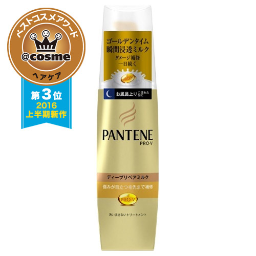PANTENE / Extra Damage Care Deep Repair Extract