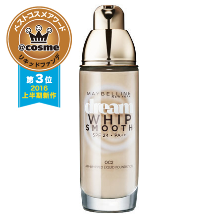 MAYBELLINE NEW YORK / Dream Whip Smooth Liquid
