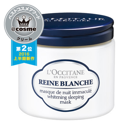 L'OCCITANE / Reine Blanche Whitening Sleeping Mask