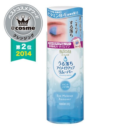 Bifesta / Uruochi Water Cleansing Eye Makeup Remover