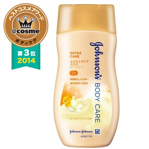 Johnson's Body Care / Johnson Extra Care Lotion