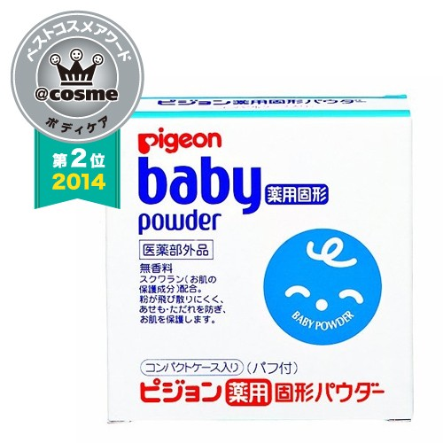 PIGEON / Baby Powder (Medicated)