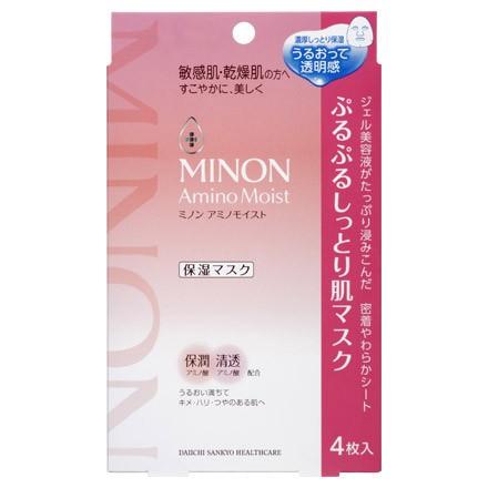 MINON / Moist Skin Mask