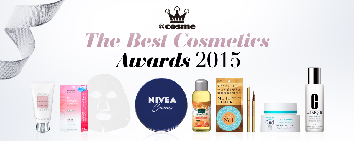 @cosme The Best Cosmetics Awards 2015
