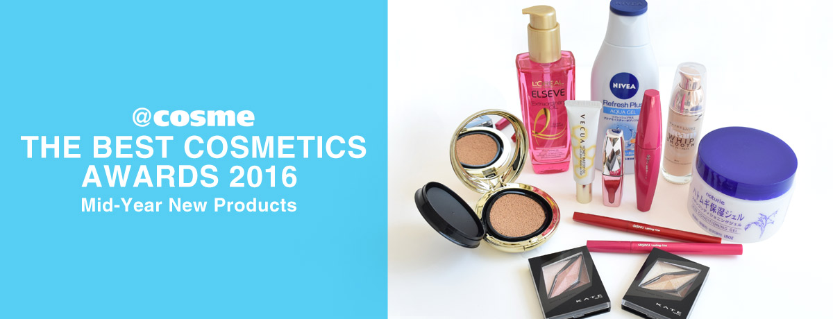Cosme The Best Cosmetics Awards 2016 Mid Year New Products