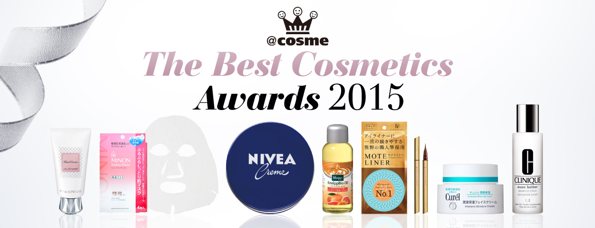 @cosme BEST COSMETICS AWARDS 2015