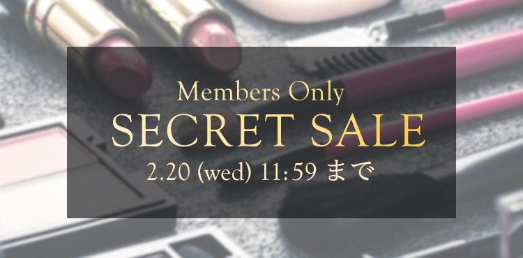 2月のお買い物コース会員限定セール