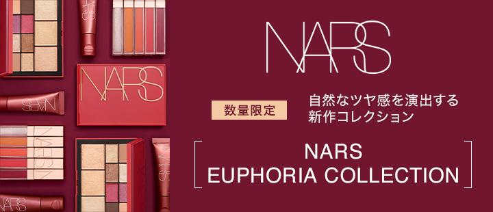 NARSから、自然なツヤ感を演出する「ユーフォリアコレクション」が登場!