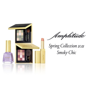 Amplitude Spring Collection