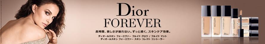 FOREVER(Dior)