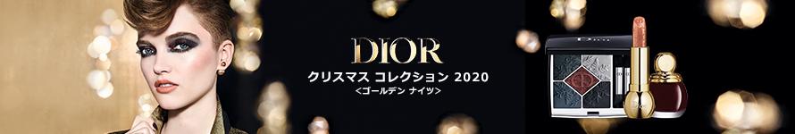 Dior XMAS LOOK