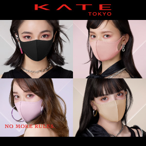 KATE 小顔シルエットマスク 数量限定販売中