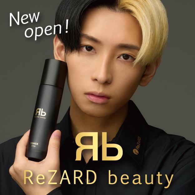 ReZARD beauty