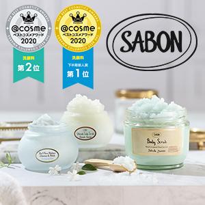 SABON フェイスポリッシャー15mLプレゼント