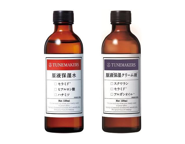肌の状態やお好みに合わせて選べる2つの保湿水