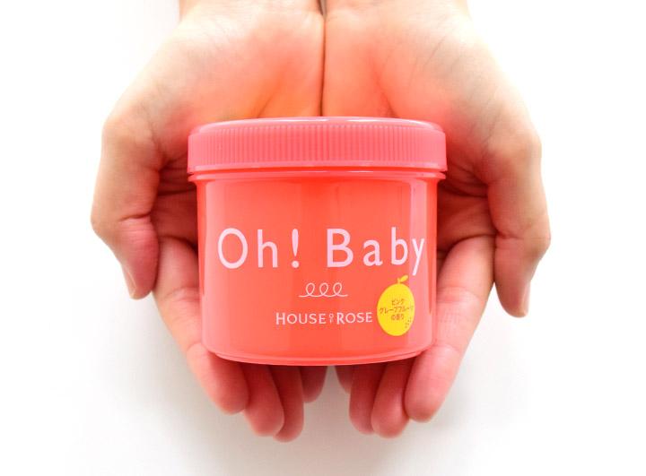 ハウスオブローゼOh! Baby ボディ スムーザー PGF(ピンクグレープフルーツの香り)