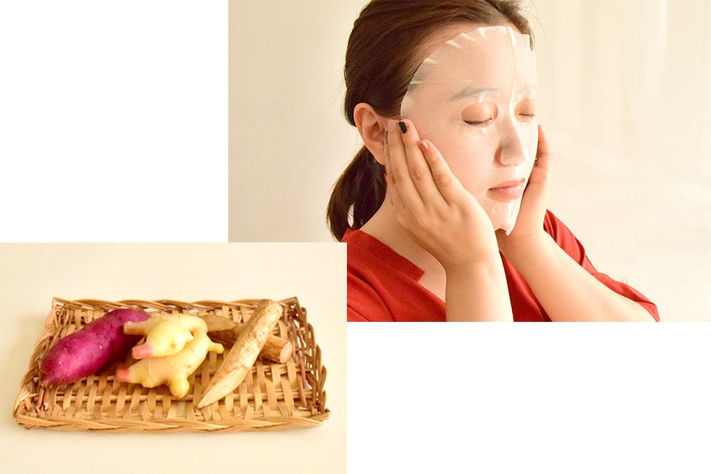 @cosme nippon根菜のマスク