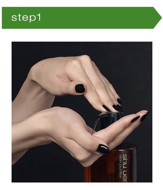 step1のイメージ写真