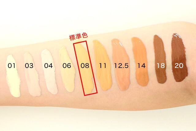 どんな肌色にもフィットする25色展開