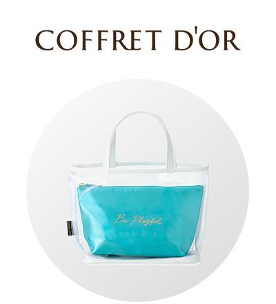 コフレドール オリジナルバッグの写真