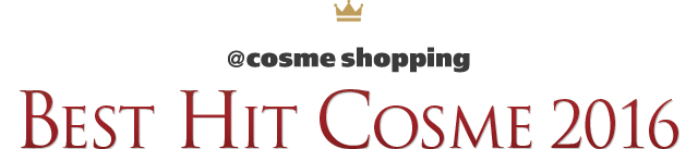 @cosme shopping Best Hit Cosme 2016