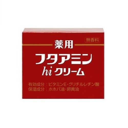 薬用フタアミンhiクリーム / 55g