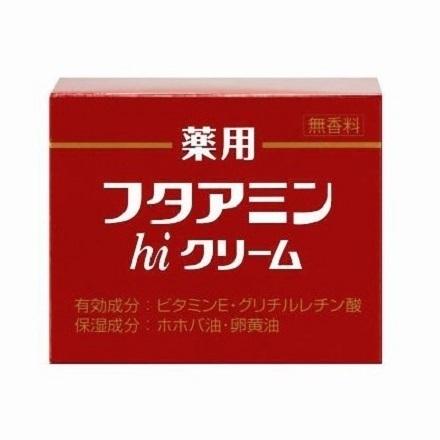 薬用フタアミンhiクリーム / 130g