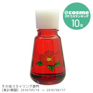 三原椿油 / 赤瓶 / 10ml