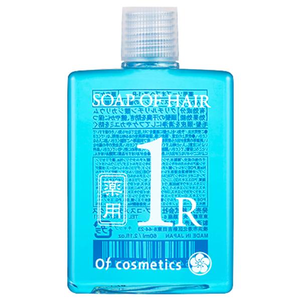 薬用ソープオブヘア 1-R / シャンプー/ミニサイズ / 60ml / シトラスフレッシュの香り