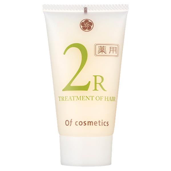 薬用トリートメントオブヘア 2-R / ミニサイズ / 50g / シトラスフレッシュの香り