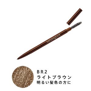 アイブロウ ショコラ / 本体 / BR2(ライトブラウン)
