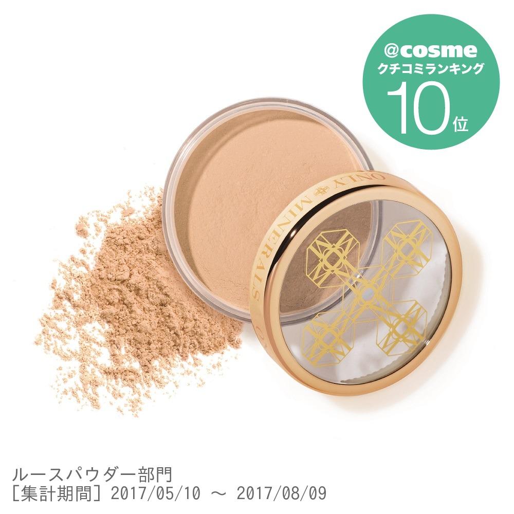 ファンデーション 7 / SPF17 / PA++ / オークル / 10g