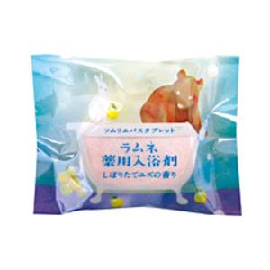 ソムリエバスタブレット ラムネ薬用入浴剤 / 40g / しぼりたてユズの香り