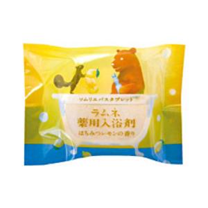 ソムリエバスタブレット ラムネ薬用入浴剤 / 40g / はちみつレモンの香り