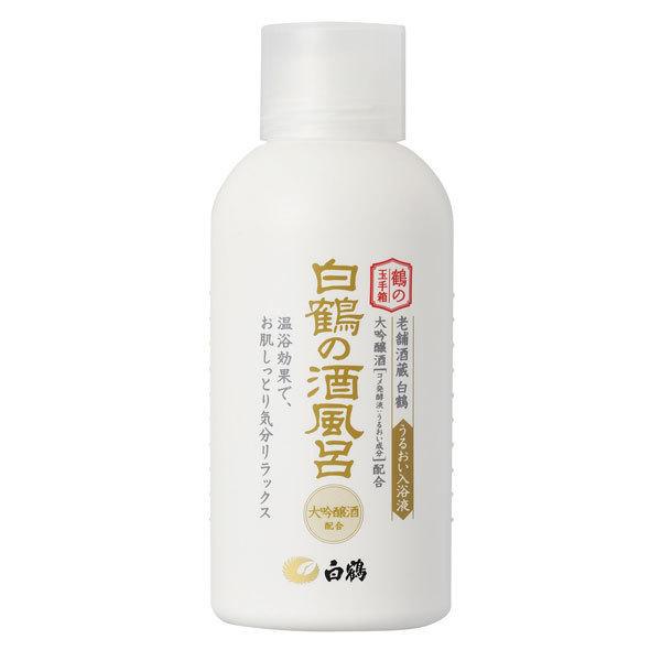 鶴の玉手箱 白鶴の酒風呂 / 500ml(20回分)