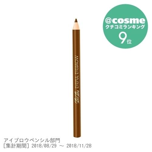 アイフル マユズミA / 7 イエローブラウン / 1.8g