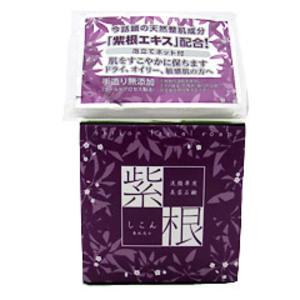 紫根石鹸 / SKNフェイシャルソープ / 100g