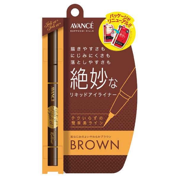 ジョリ・エ ジョリ・エ / ブラウン