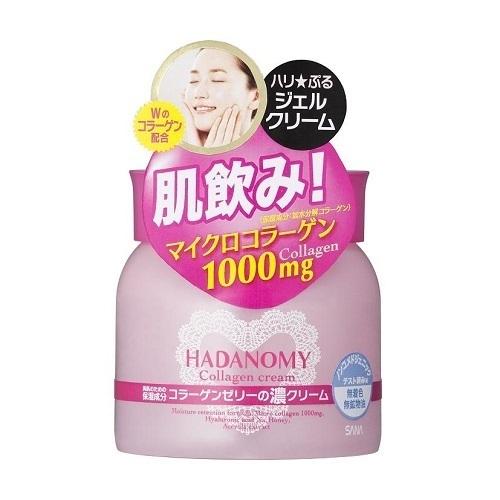 ハダノミー 濃クリーム / 100g