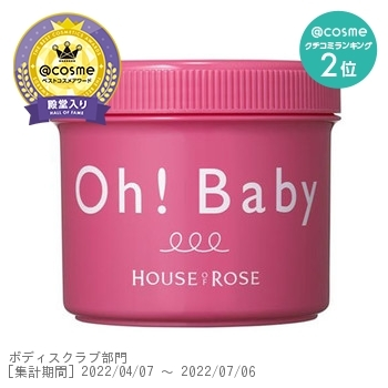 Oh! Baby ボディ スムーザー N / 通常 / 570g 1
