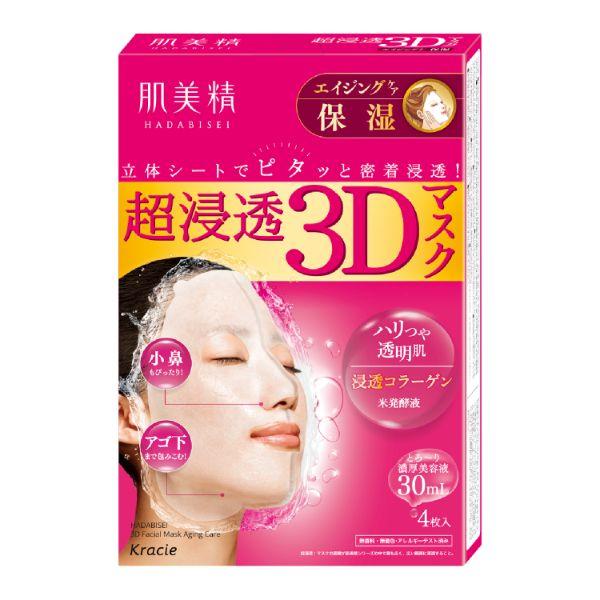 超浸透3Dマスク(エイジング保湿) / 4枚入り