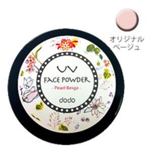 UVフェイスパウダー / SPF30 / PA++ / OB/オリジナルベージュ